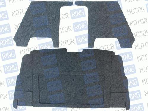 Акустическая полка с боковинами и опорами для 5-дверной Лада 4х4 Нива до 2016 г.в.