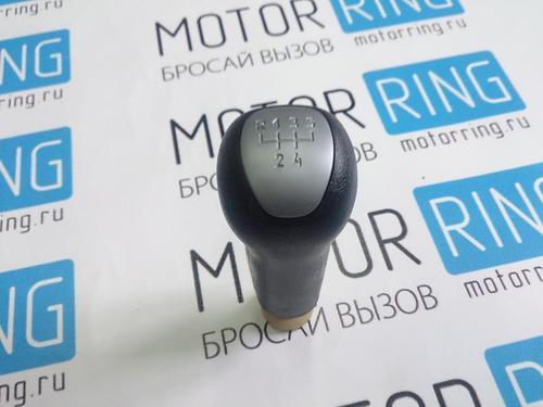 Оригинальная рукоятка КПП 2170 для ВАЗ 2108-15, 2110-12, Лада Приора_1