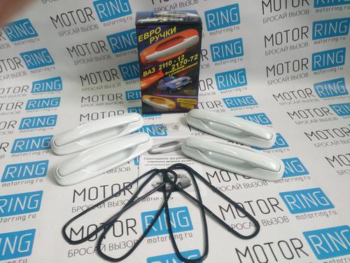 Наружные евро ручки «Рысь» в цвет кузова для Лада Приора, ВАЗ 2110-12_1