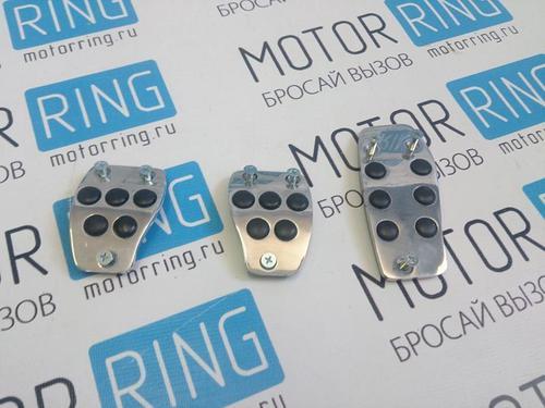 Накладки на педали Спорт для автомобилей с электронной педалью газа_1