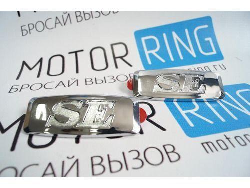 Оригинальные заглушки повторителя поворота от Лада Приора SE на автомобили ВАЗ_1