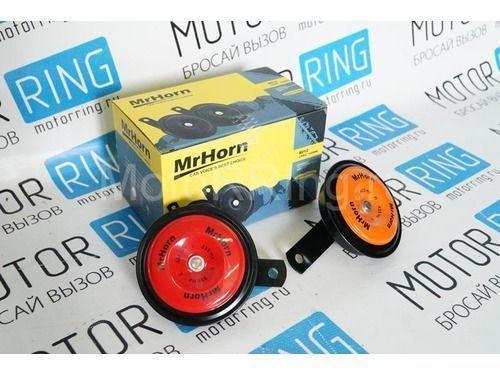 Универсальный звуковой сигнал MrHorn B012_1