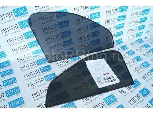 Съемная тонировочная сетка на передние стекла для ВАЗ, Лада_1