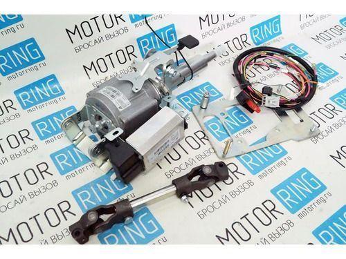 Электроусилитель руля «Калуга» с комплектующими для установки на ВАЗ 2113-15_1