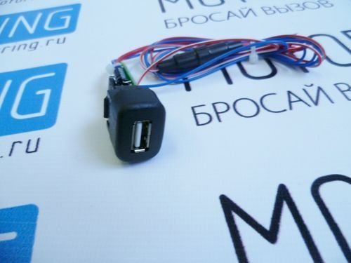 USB-зарядник Штат 1.2 Универсал для ВАЗ 2110-12, 2113-15, Лада Калина, Шевроле Нива_1