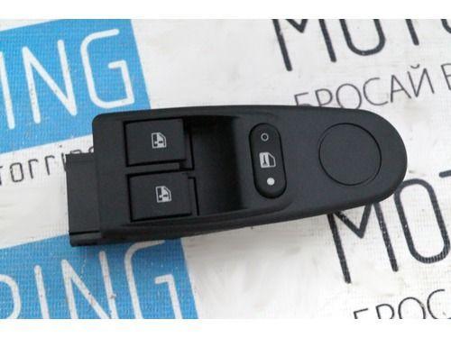 Блок управления стекло-подъёмником «ИТЭЛМА» на 2 кнопки, с/о, без джойстика для Лада Калина