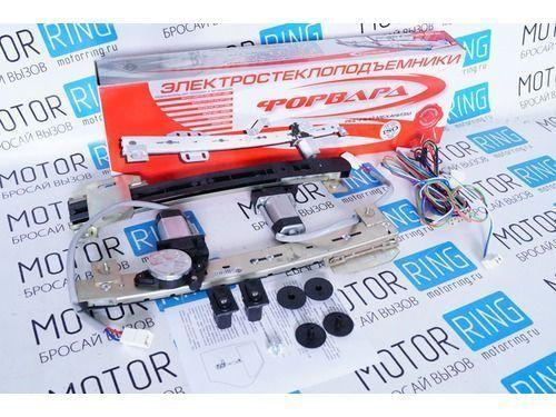 Задние электростеклоподъёмники реечного типа Форвард на Лада Приора, ВАЗ 2110-2112_1