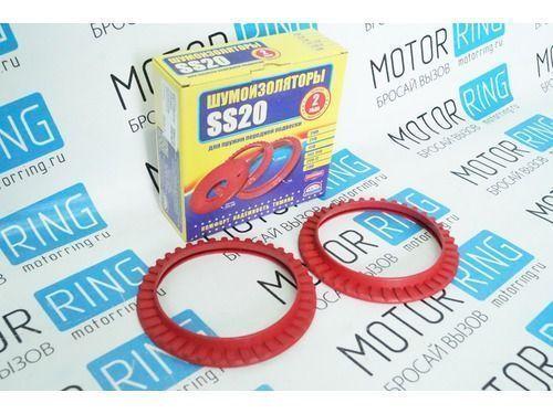Шумоизоляторы SS20 для пружин передней подвески ВАЗ 2108-21099, 2113-2115, 2110-2112 (2шт)_1