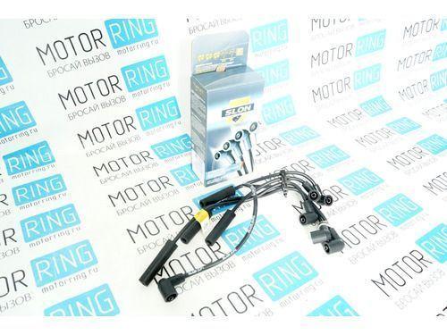 Высоковольтные провода SLON К-102 21213-3707080 для Лада 4х4 карбюратор_1