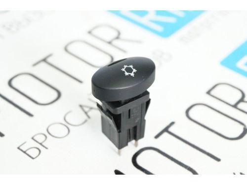 Выключатель кондиционера 1118-3710060-01 для Лада Калина