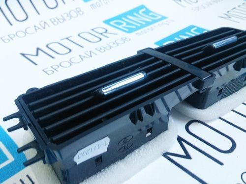 Сопла панели приборов центральные с хромированным поводком для Лада Приора 2