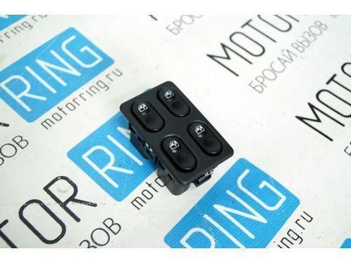 Блок управления стекло-подъёмником К330 2110-3709720 для ВАЗ 2110-11-12 на 4 кнопки_1
