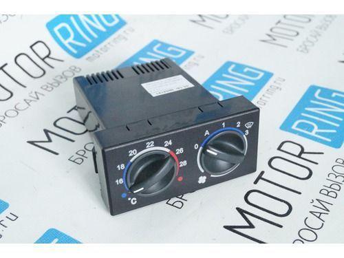 Блок управления отопителем K330 (3 положения) 2110-8128020-02 для ВАЗ 2110-12 со старой панелью_1