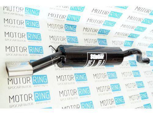 Глушитель прямоточный для ВАЗ 2113, 2114 с насадкой для штатной установки без выреза бампера_1