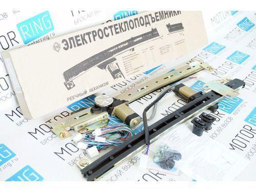 Передние электростеклоподъёмники для Шевроле Нива, реечного типа «Форвард», комплект_1