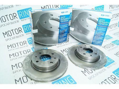 Комплект оригинальных передних тормозных дисков R13 на ВАЗ 2108-21099, 2113-2115_1