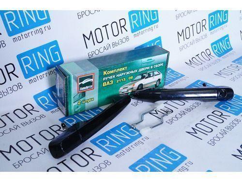 Наружные евро ручки дверей «Тюн-Авто» для ВАЗ 2108-13 в цвет кузова_1