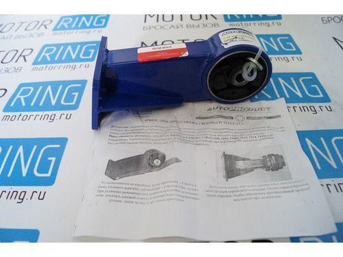 Опора двигателя передняя Автопродукт на ВАЗ 2108-21099, 2113-2115_1