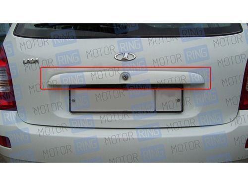 Накладка (сабля) заднего номера в цвет кузова для Лада Калина_1