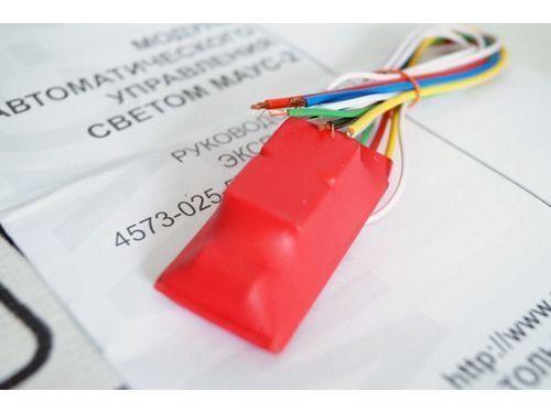 Модуль автоматического управления светом «МАУС-2» для ВАЗ_1