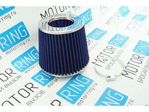 Воздушный фильтр нулевого сопротивления, инжекторный (синий, конус) для ВАЗ_1