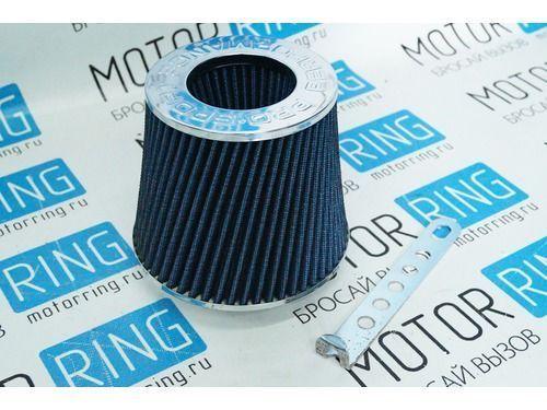 Воздушный фильтр нулевого сопротивления, инжекторный (синий, круглый) для ВАЗ_1