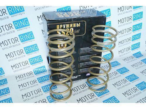 Пружины холодной навивки для задней подвески Лада Приора, ВАЗ 2108-15, 2110-12 SS20 Gold_1
