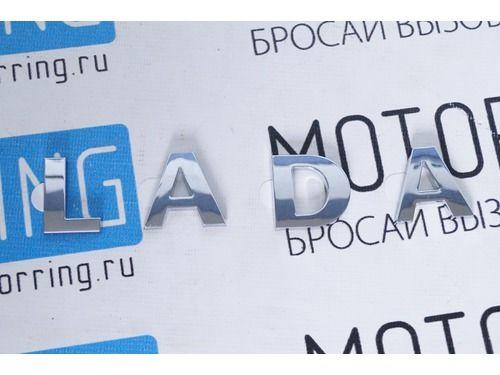 Надпись-шильдик LADA нового образца_1