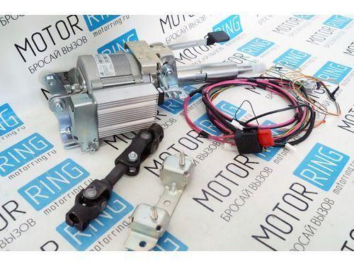Электроусилитель руля «Калуга» с комплектующими для установки на Лада Калина, Гранта_1