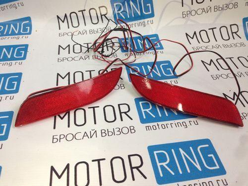 Катафоты в задний бампер диодные для Лада Приора 2 (SE) седан, хэтчбек