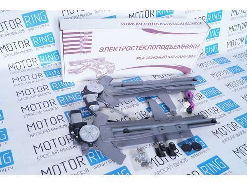 Комплект передних электростеклоподъёмников «КАТРАН» рычажного типа для ВАЗ 2108-13_1