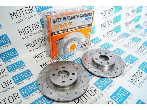 Передние тормозные диски Alnas Sport Euro 2112 (R14, насечки, перфорация, вентилируемые)_1
