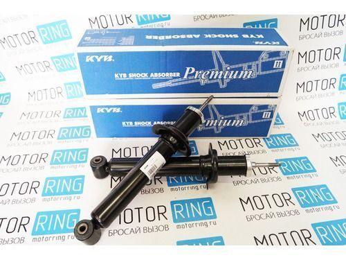 Оригинальные масляные амортизаторы задней подвески «KYB Premium» (Каяба) для ВАЗ 2108-15