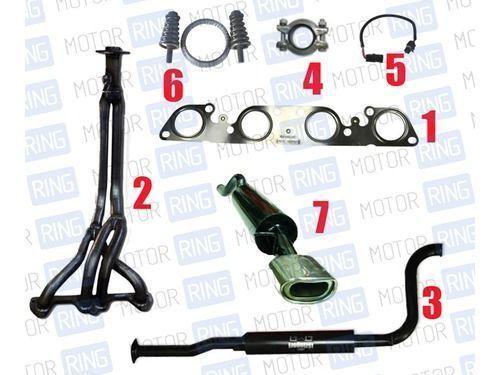 Выпускной комплект с глушителем для ВАЗ 2108-099 16V 1.5, Стингер_1
