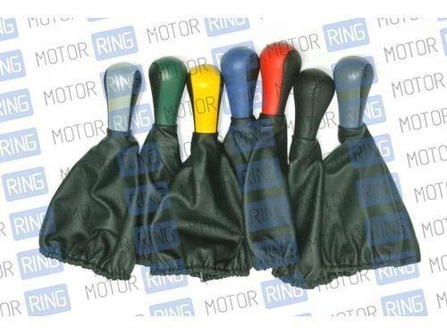 Цветная ручка КПП с пыльником для ВАЗ 2101-07_1
