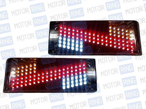 Задние диодные фонари «Зигзаг» 0013L для автомобилей ВАЗ 2108-14_1
