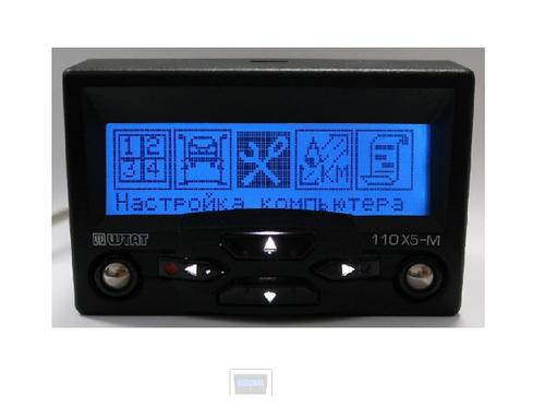 Боровой компьютер Штат 110x5М для ВАЗ 2110-12 со старой панелью_1