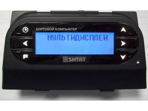 Бортовой компьютер Штат 219x4 для Лада Калина, Калина 2, Гранта