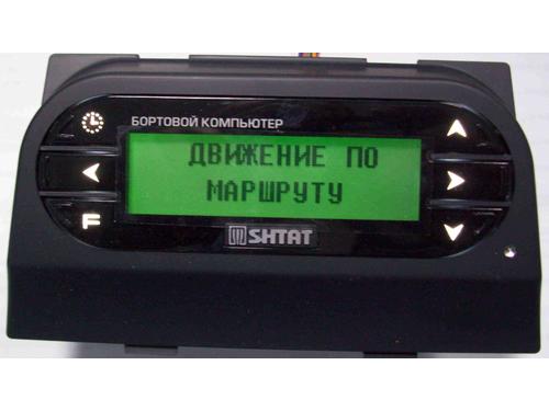 Бортовой компьютер Штат 219x5 для автомобилей Лада Калина 2 и Лада Гранта
