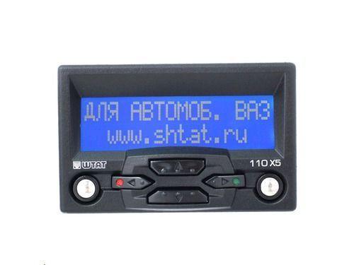 Бортовой компьютер ШТАТ 110x5 RGB-M для ВАЗ 2110-12