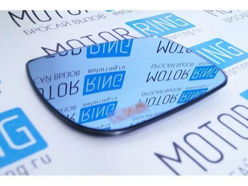 Зеркальный элемент (стекло) Люкс без обогрева с голубым антибликом для Лада Калина, Калина 2, Гранта седан_1