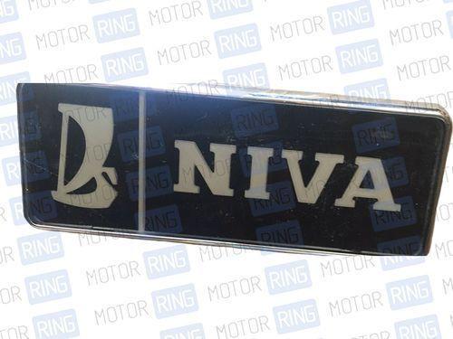 Знак «Niva» для Лада 4х4_1