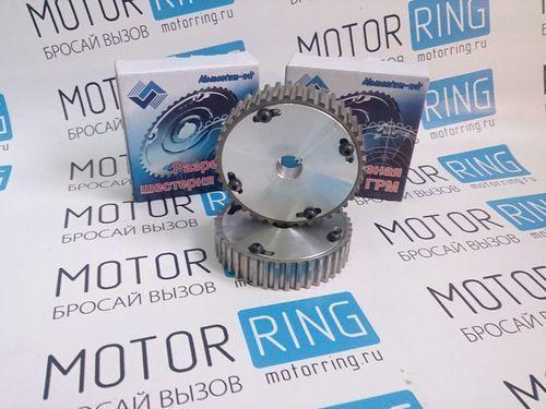 Шестерни разрезные ГРМ для Лада Приора 16v (алюминиевая ступица) с маркерным диском_1