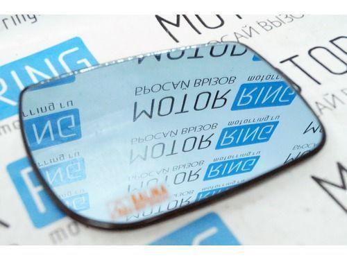 Зеркальный элемент (стекло) Люкс с голубым антибликом и обогревом для Лада Калина, Калина 2, Гранта седан