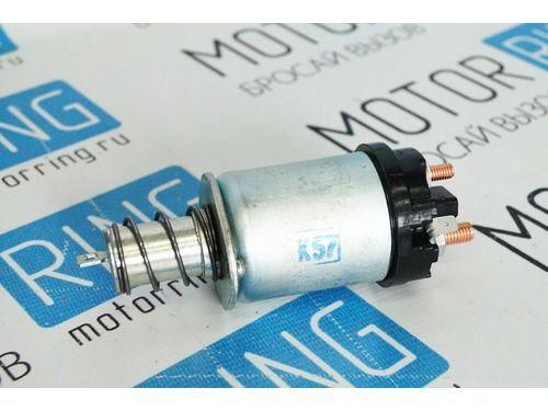 Реле втягивающее нового образца 2108-37008805 «КАТЭК» для ВАЗ 2108-099
