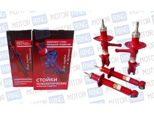 Комплект масляных стоек и амортизаторов «RZ LUX Tuning» для Лада Приора, Калина, Калина 2, Гранта_1