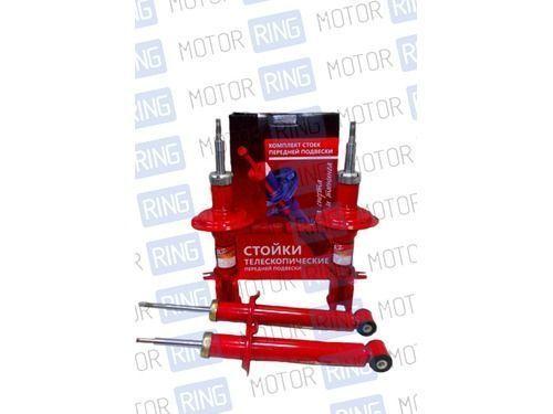 Комплект газомасляных стоек и амортизаторов «RZ LUX Tuning» для ВАЗ 2108-15_1