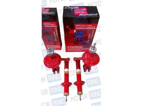 Комплект масляных стоек и амортизаторов «RZ LUX Tuning» для ВАЗ 2108-15_1
