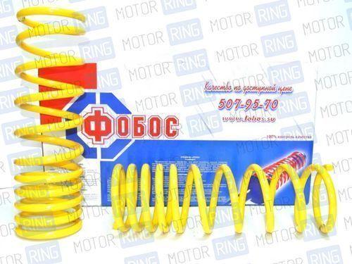 Пружины задние для ВАЗ 2101-07 «Спорт», занижение 70мм Фобос_1
