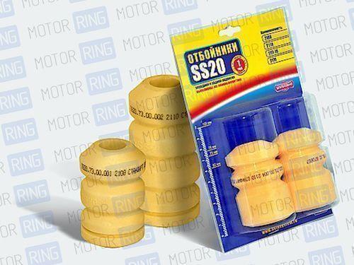 Отбойники передние SS20 Стандарт на ВАЗ 2108-21099, 2113-2115_1